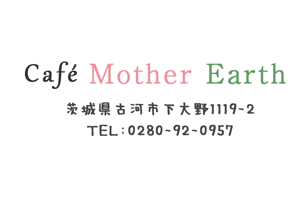 Café Mother Earth