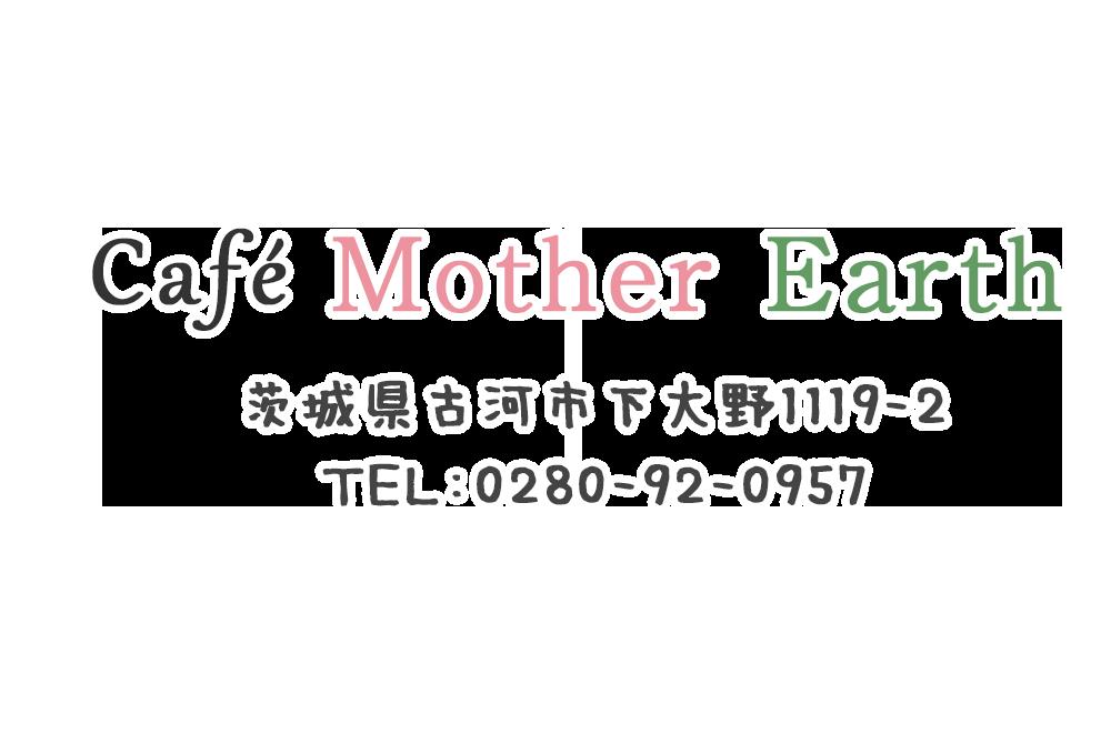 Café Mother Earth